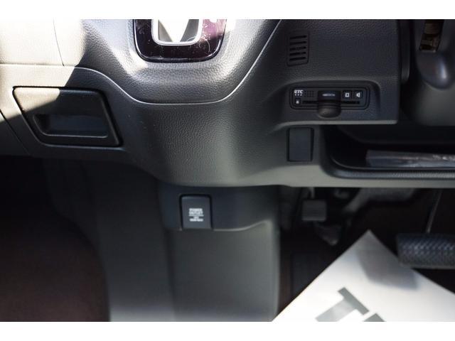ホンダ N BOXカスタム G・EXターボホンダセンシング 4WD
