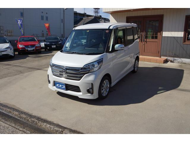 「日産」「デイズルークス」「コンパクトカー」「愛知県」の中古車7