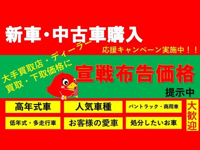 100G レザーパッケージ モデリスタエアロマフラー車検2年(4枚目)