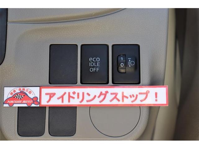 ダイハツ ミライース L メモリアルエディション HDDナビ CD録音再生機能