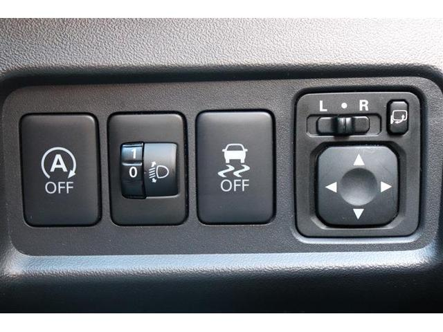 アイドリングストップ★駐停車や信号待ちなどの間にエンジンを停止させることで、燃料節約と排出ガス削減の効果が期待されていますよ!!低燃費で環境に優しいお車です!