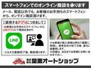 S 禁煙車 キーレス CD再生 ドアバイザー ミュージックプレイヤー接続可 電動格納ミラー付き(2枚目)