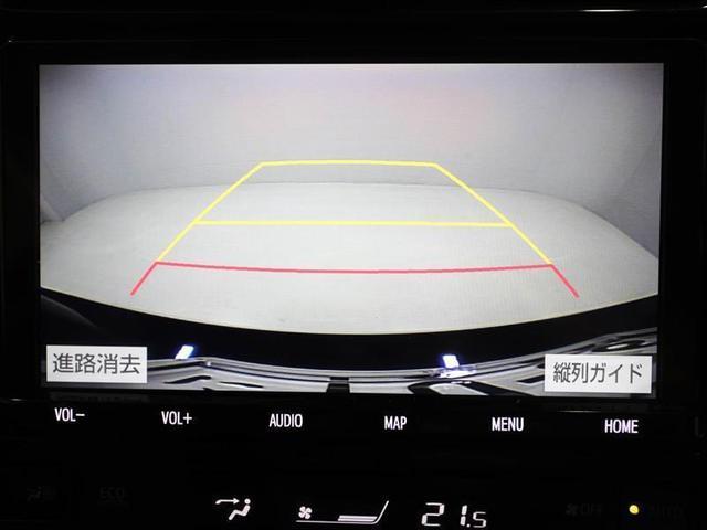 Sツーリングセレクション ワンオーナー ハイブリッド 衝突被害軽減システム ドラレコ LEDヘッドランプ アルミホイール フルセグ DVD再生 ミュージックプレイヤー接続可 バックカメラ スマートキー ETC CVT キーレス(11枚目)