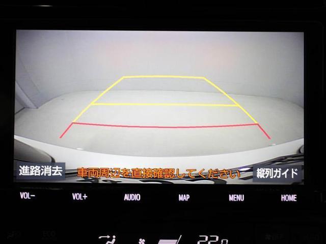 A ワンオーナー ハイブリッド 衝突被害軽減システム ドラレコ LEDヘッドランプ アルミホイール フルセグ DVD再生 ミュージックプレイヤー接続可 バックカメラ スマートキー メモリーナビ ETC(11枚目)