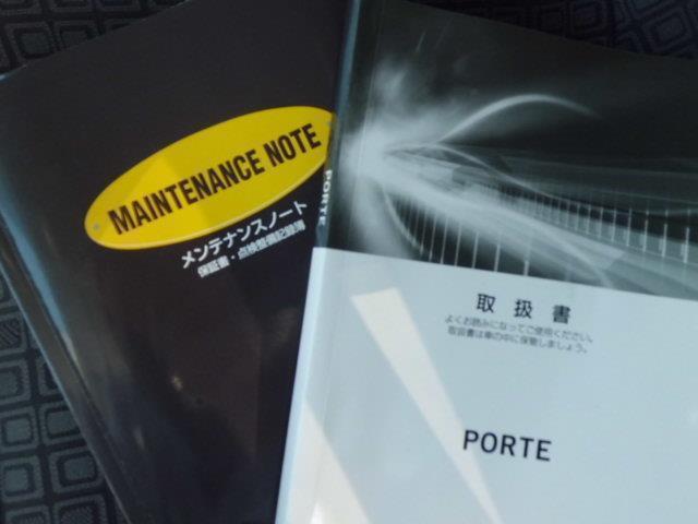 トヨタ ポルテ X CDラジオ・ワイヤレスドアーロック・ハロゲンヘッドランプ