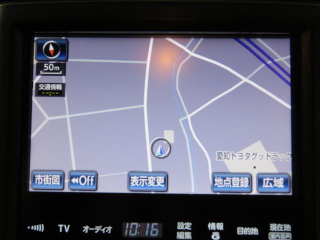 トヨタ クラウンハイブリッド アスリートS トヨタ純正HDDナビフルセグTV・ムーンルーフ