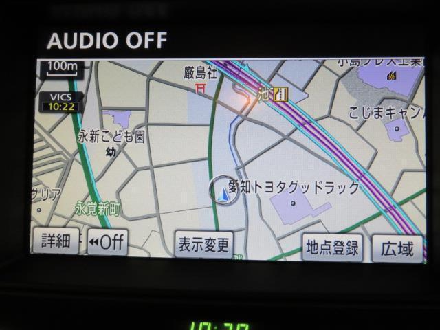 トヨタ クラウン アスリート純正HDDナビフルセグTV・18インチアルミ