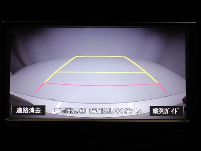 A メモリーナビ ワンセグ 純正アルミ ワンオーナー CD(12枚目)