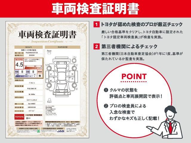 Z 衝突被害軽減ブレーキ バックモニター スマートキ-(23枚目)
