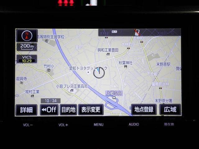 G-T T-Connectナビ 1.2列目 ウォークスルー(13枚目)