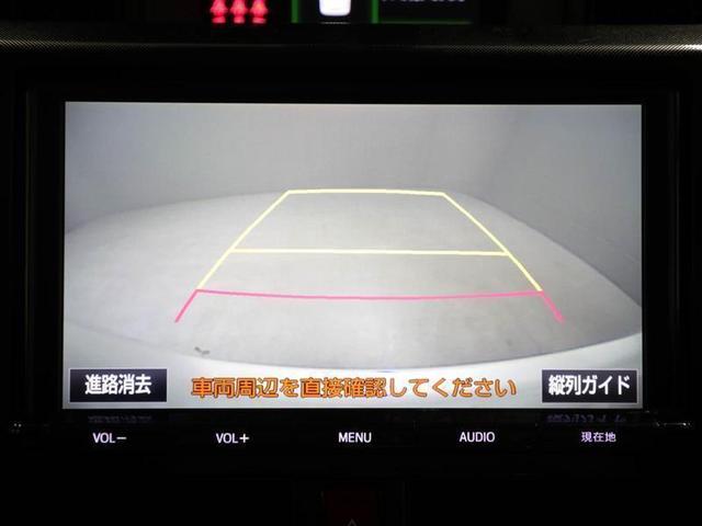 G-T T-Connectナビ 1.2列目 ウォークスルー(14枚目)