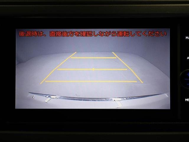 TX バックモニター HDDナビ フルセグ スマートキ-(17枚目)