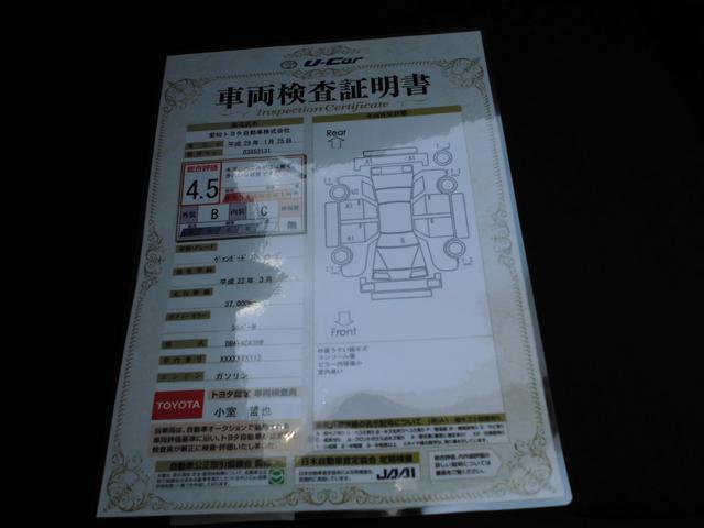 トヨタ ヴァンガード 240S Sパッケージ