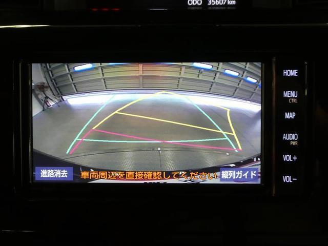 カスタムG S スマートアシストIII メモリーナビ フルセグTV DVD再生機能 シートヒータ(14枚目)