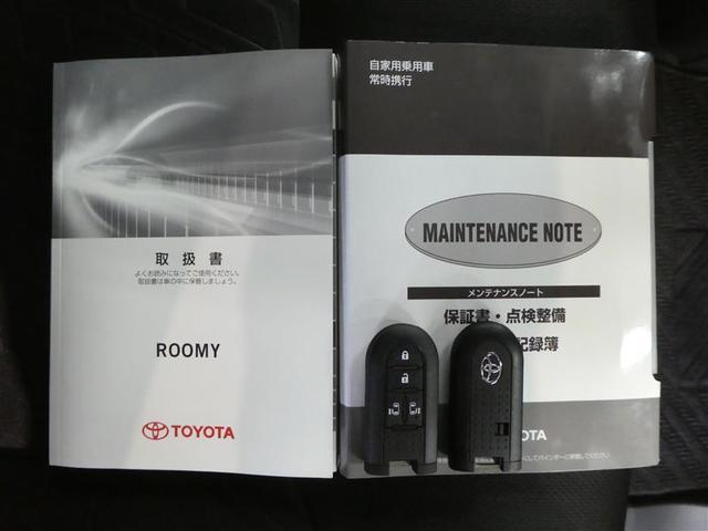 カスタムG S スマートアシストIII メモリーナビ フルセグTV DVD再生機能 シートヒータ(18枚目)