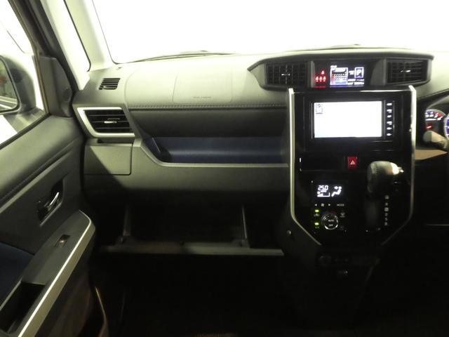カスタムG S スマートアシストIII メモリーナビ フルセグTV DVD再生機能 シートヒータ(21枚目)