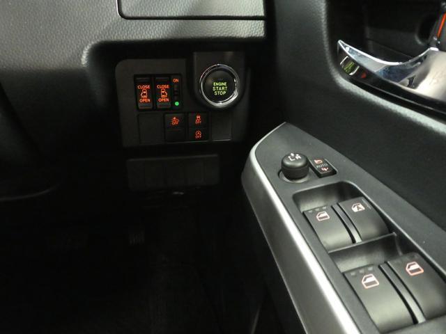 カスタムG S スマートアシストIII メモリーナビ フルセグTV DVD再生機能 シートヒータ(30枚目)