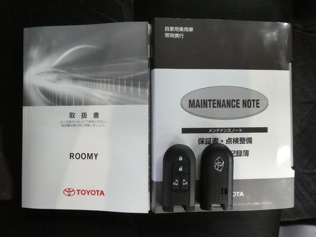 カスタムG S スマートアシストIII メモリーナビ フルセグTV DVD再生機能 シートヒータ(32枚目)