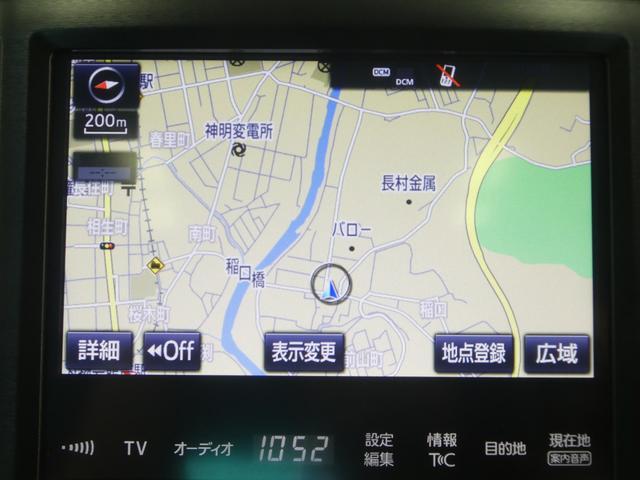「トヨタ」「クラウンハイブリッド」「セダン」「岐阜県」の中古車5