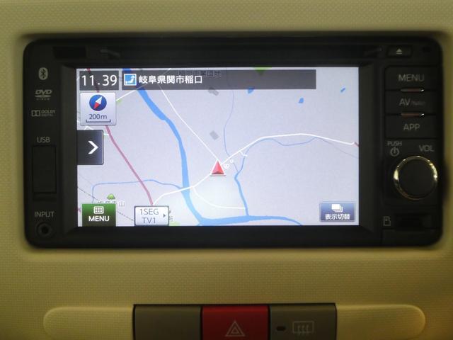 「ダイハツ」「ミラココア」「軽自動車」「岐阜県」の中古車4