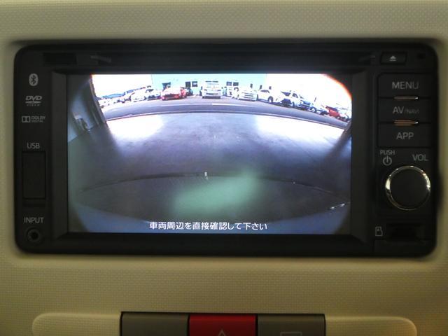 「ダイハツ」「ミラココア」「軽自動車」「岐阜県」の中古車5