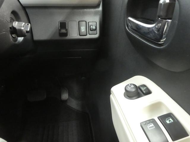 「ダイハツ」「ミラココア」「軽自動車」「岐阜県」の中古車23