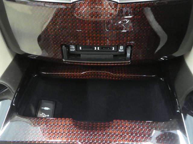 「トヨタ」「クラウンハイブリッド」「セダン」「岐阜県」の中古車24