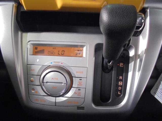 スズキ ハスラー G 衝突軽減装置 インテリキー Aストップ 2トーンカラー