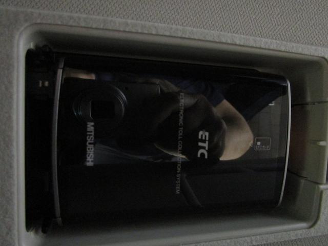 20S ディスチャージPKG 純正ナビTV Bカメラ ETC(4枚目)