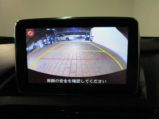 Sスペシャルパッケージ 純ナビ Bカメ インテリキー LED(3枚目)