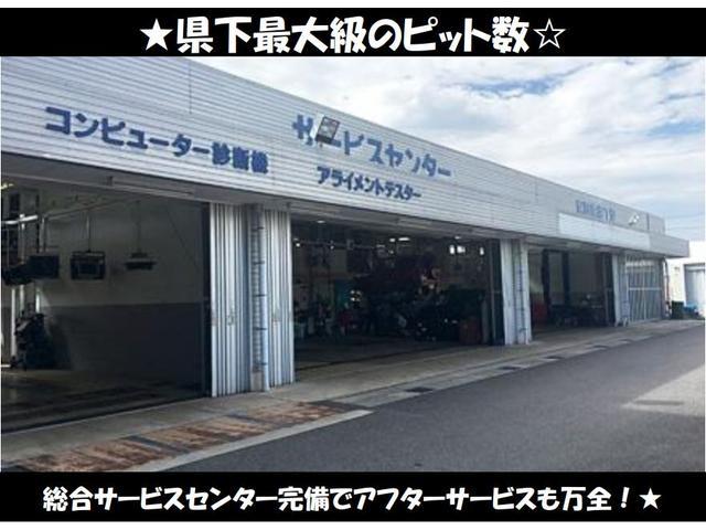 「ホンダ」「N-BOX」「コンパクトカー」「三重県」の中古車26