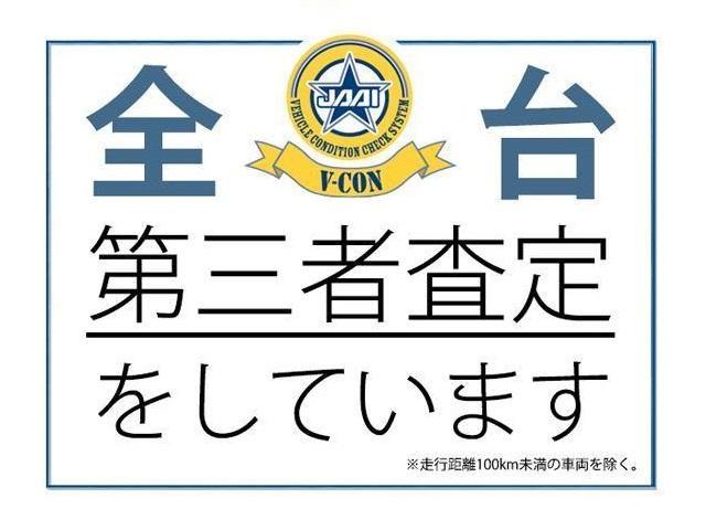 「トヨタ」「ライズ」「SUV・クロカン」「三重県」の中古車21