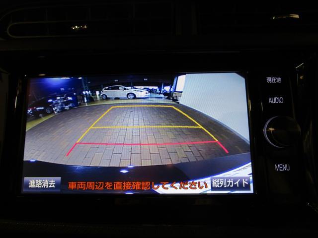 G G's セーフティセンスC 純正SDナビ フルセグTV DVD再生 ブルートゥース バックカメラ ETC LEDオートハイビーム コンビシート シートヒーター スマートキー(3枚目)