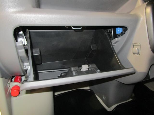 ジョイン ハイルーフ仕様 チョイ乗り デュアルカメラブレーキサポート 純正オーディオ CD再生 AUX フル装備 両席エアバック ABS プライバシーガラス 電格ミラー キーレスエントリー(11枚目)