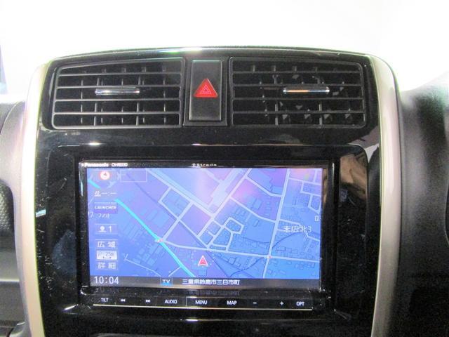 ランドベンチャー 社外SDナビ フルセグTV CD&DVD再生 ブルートゥース 4WD ターボ フォグランプ ETC車載器 シートヒーター 電格ミラー コンビシート 純正16インチアルミ(2枚目)