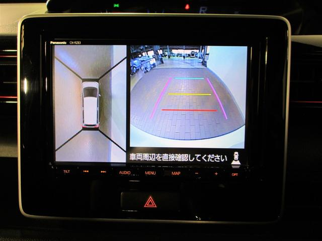 ハイブリッドX 純正メモリーナビ フルセグTV 全方位モニター CD&DVD ブルートゥース デュアルセンサーブレーキサポート ETC フォグ スマートキー ワンオーナー ドラレコ 運転席シートヒーター 純正14AW(3枚目)
