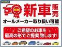 ジョイン ハイルーフ仕様 チョイ乗り デュアルカメラブレーキサポート 純正オーディオ CD再生 AUX フル装備 両席エアバック ABS プライバシーガラス 電格ミラー キーレスエントリー(33枚目)