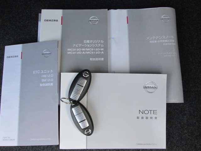 日産 ノート 1.2 X DIG-S スマートキー メモリーナビ