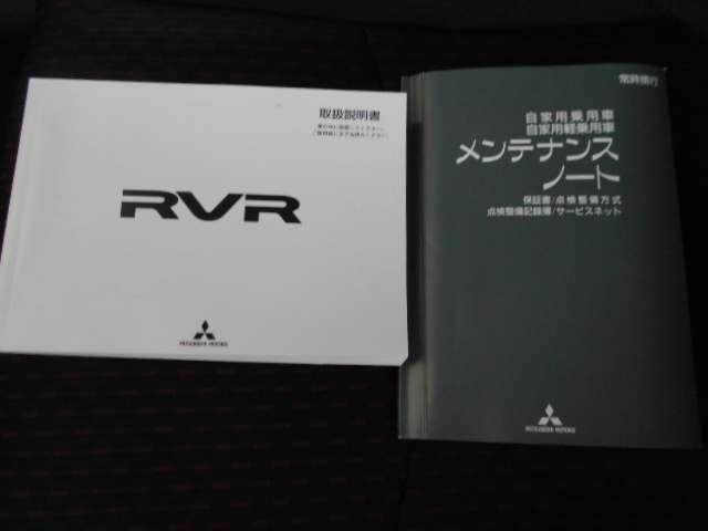 三菱 RVR 1.8 G アイドリングストップ・キーフリー・オーディオレス