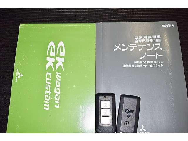 T オーディオレス・バックカメラ・ETC(19枚目)