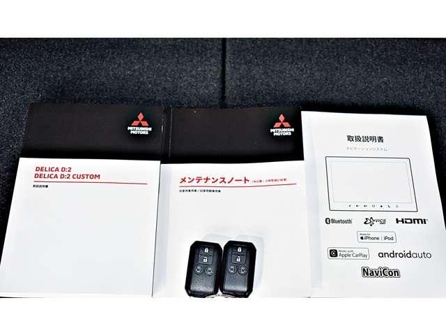 ハイブリッドMZ 全方位カメラパッケージ 両側電動スライドドア・メモリーナビ (19枚目)