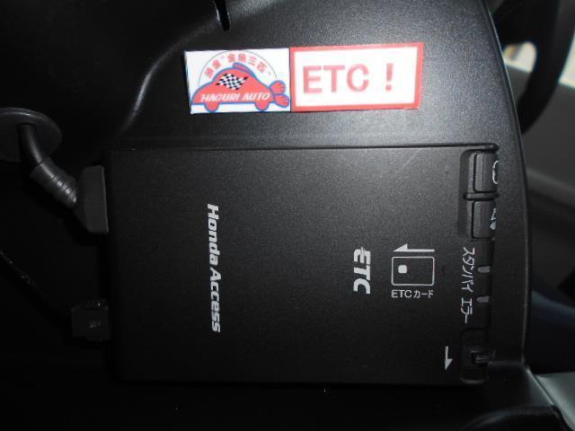 ホンダ フリード G ジャストセレクション 1オーナー SDナビ バックカメラ