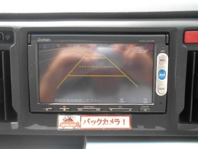 ホンダ N-WGN G・Lパッケージ 禁煙車 ナビ ワンセグ バックカメラ