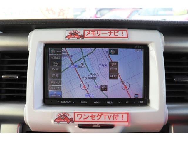 ★衝突軽減ブレーキ★緊急時に自動でブレーキをアシストしてくれる機能です!いざとなったときのために備わっていると安全な装備ですね♪