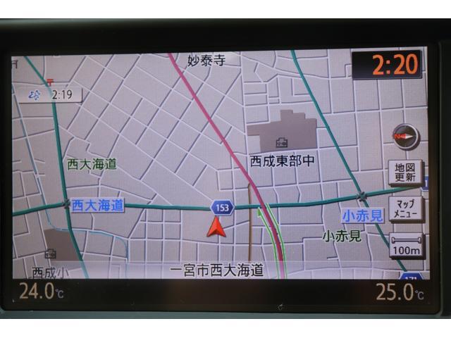 250XL プレミアムセレクション 革&電動シートオットマン(12枚目)