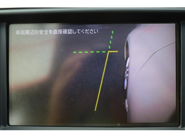250XL プレミアムセレクション 革&電動シートオットマン(14枚目)