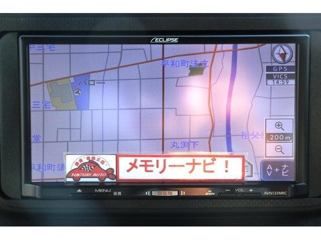 L SAIII 禁煙車 ナビ ETC 衝突軽減ブレーキ(7枚目)