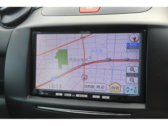 13-スカイアクティブ ナビ ワンセグTV ETC キーレス 電動格納ミラー アイドリングストップ CD再生 社外アルミ ステアリングスイッチ オートエアコン 横滑り防止 Wエアバック プライバシーガラス(5枚目)