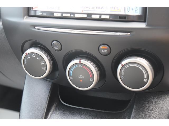 13-スカイアクティブ ナビ ワンセグTV ETC キーレス 電動格納ミラー アイドリングストップ CD再生 社外アルミ ステアリングスイッチ オートエアコン 横滑り防止 Wエアバック プライバシーガラス(14枚目)