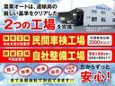 ターボG エアコン パワステ パワーウィンドウ CD再生 キーレス 電動格納ミラー プライバシーガラス Wエアバック オートマ ドアバイザー(4枚目)